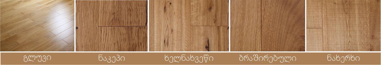 oberfl-chen5e45c94ca4743