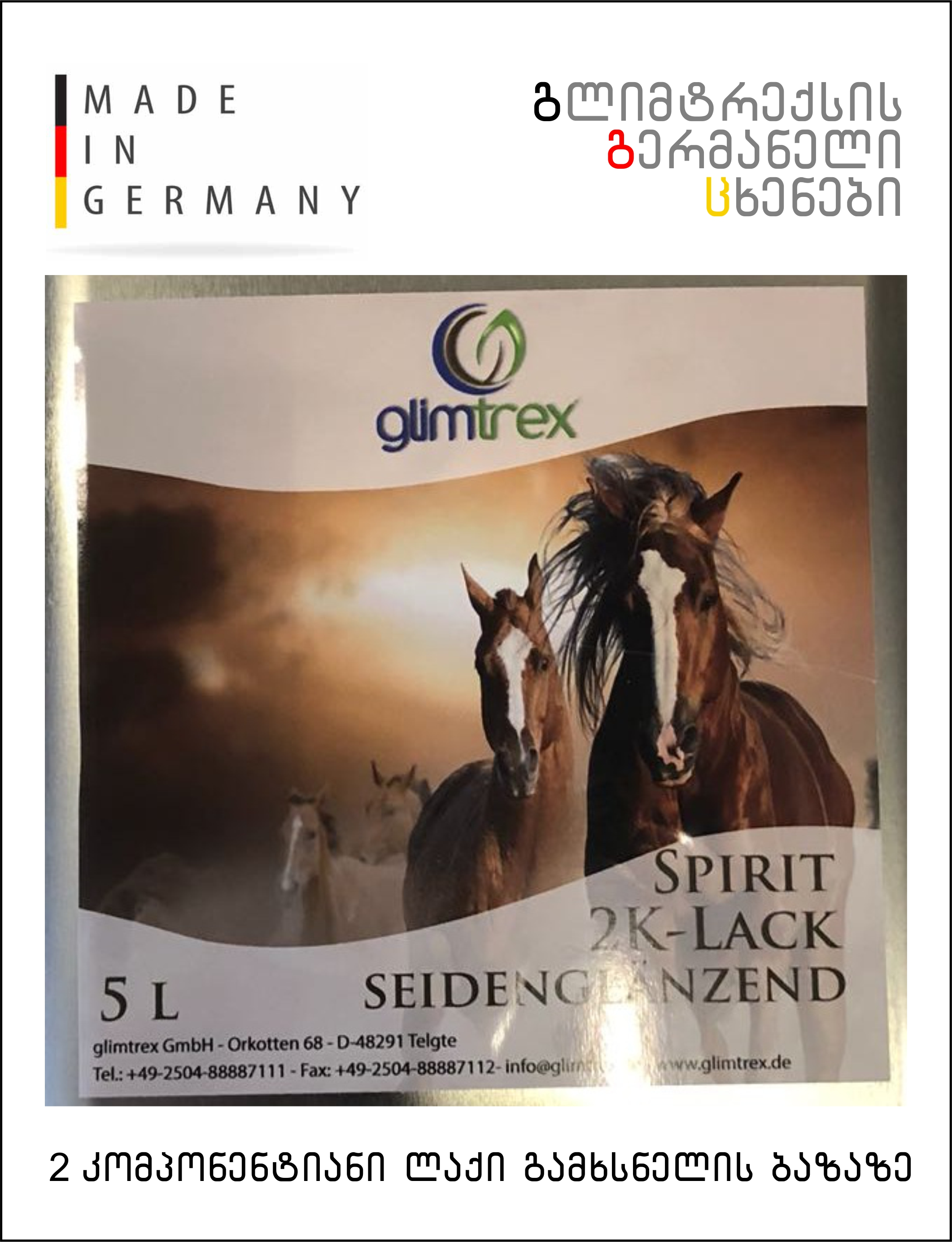 spirit1_1
